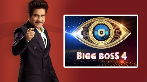 Bigg BossTelugu Vote Season 4